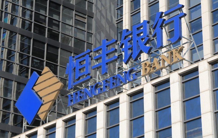 HengFeng Bank, Central Huijin Investment,