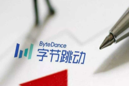 ByteDance, Toutiao Search, search engine