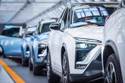 Nio, New Energy Vehicles, employee redundant