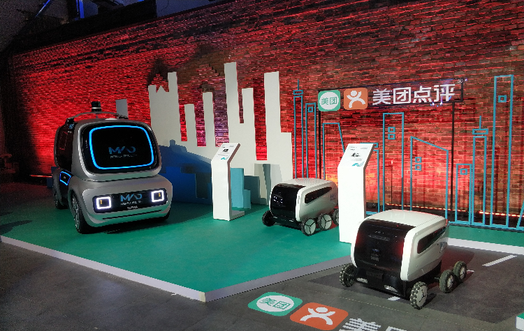 Meituan, logistics, driverless delivery