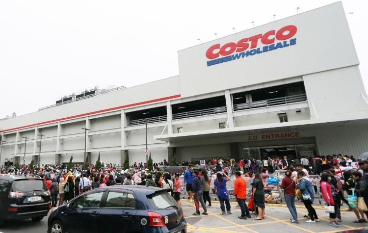 Costco, retail chain, Shanghai