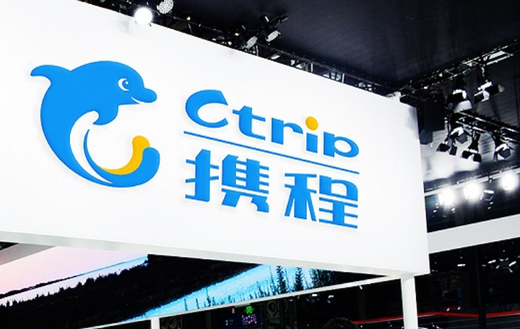 Ctrip, travel industry