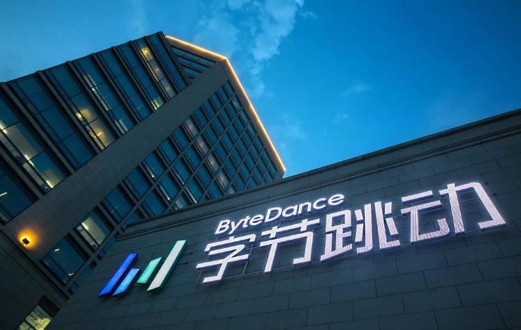 ByteDance, Baike.com, Baidu