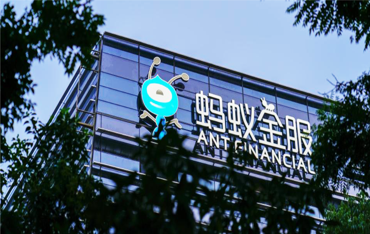 Alibaba, Ant Financial