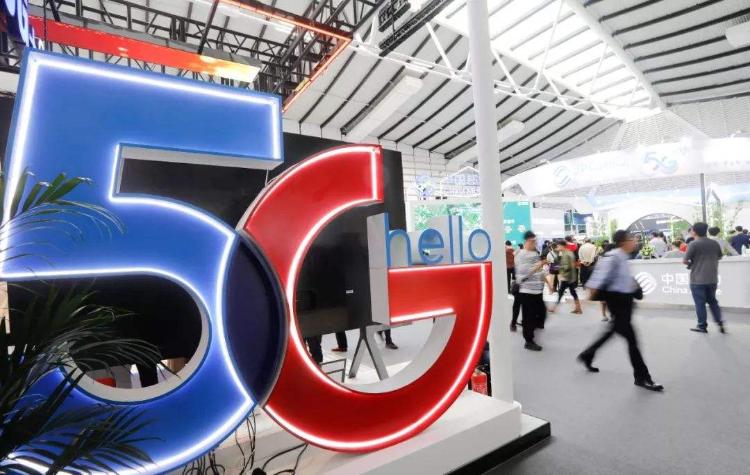 5G, Wuzhen Summit, World Internet Conference