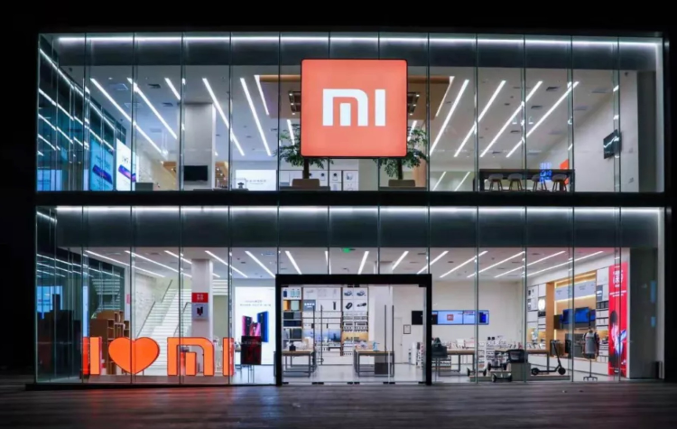 Xiaomi, HK Stock Connect