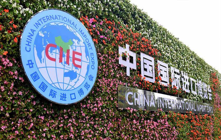 CIIE, Shanghai, Expo