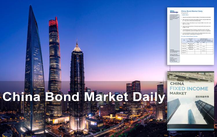 market, bond