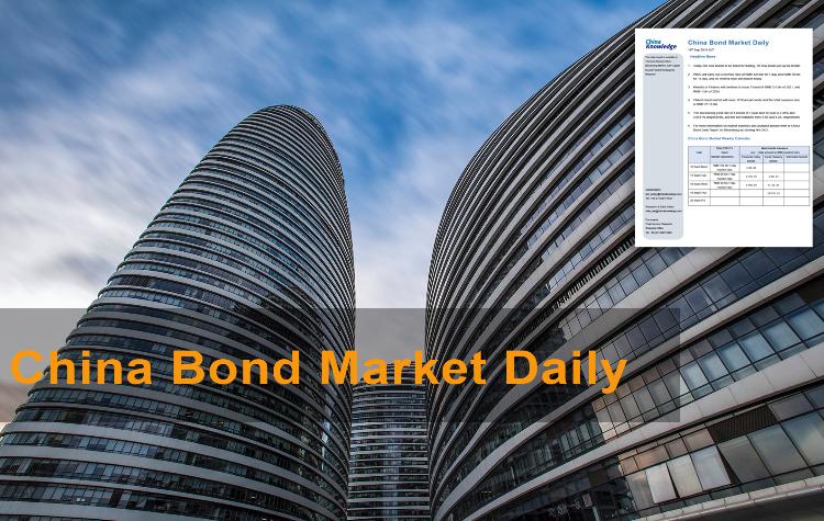 Bond, Markets
