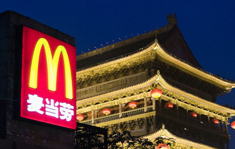 McDonald, Citic, Equity