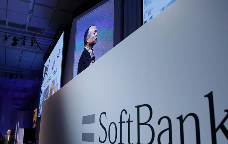 Softbank, Alibaba, asset sales, fundraising