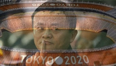 Alibaba, Tokyo 2020 Olympic, Jack Ma, Olympic Games