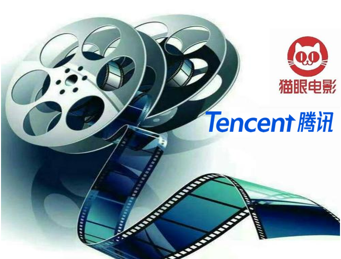 Maoyan Entertainment, Tencent, publicity and distribution