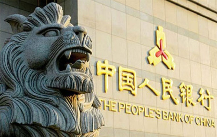 People's Bank of China, reverse repo, monetary policy