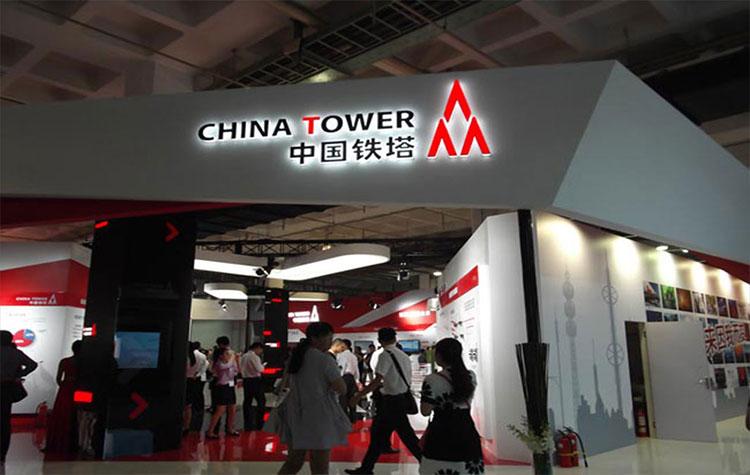 China Tower,Hong Kong