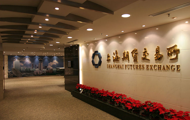 Shanghai Futures Exchange,shFE