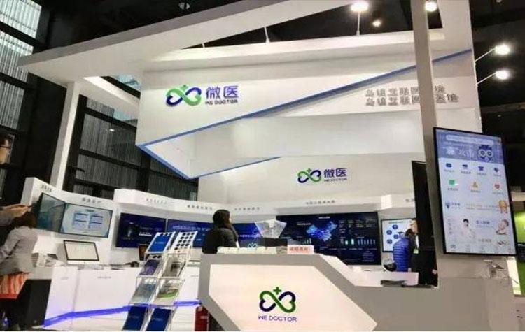 Tencent,WeDoctor,AIA,Fosun