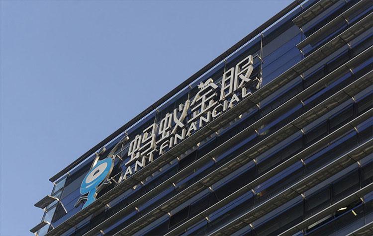 Alibaba,Ant Financial,Alipay
