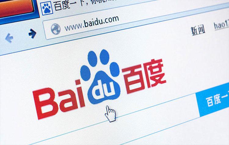Baidu,Google,Stanford,Harvard